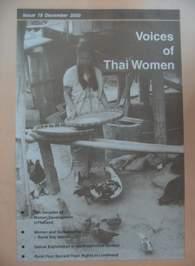voices3